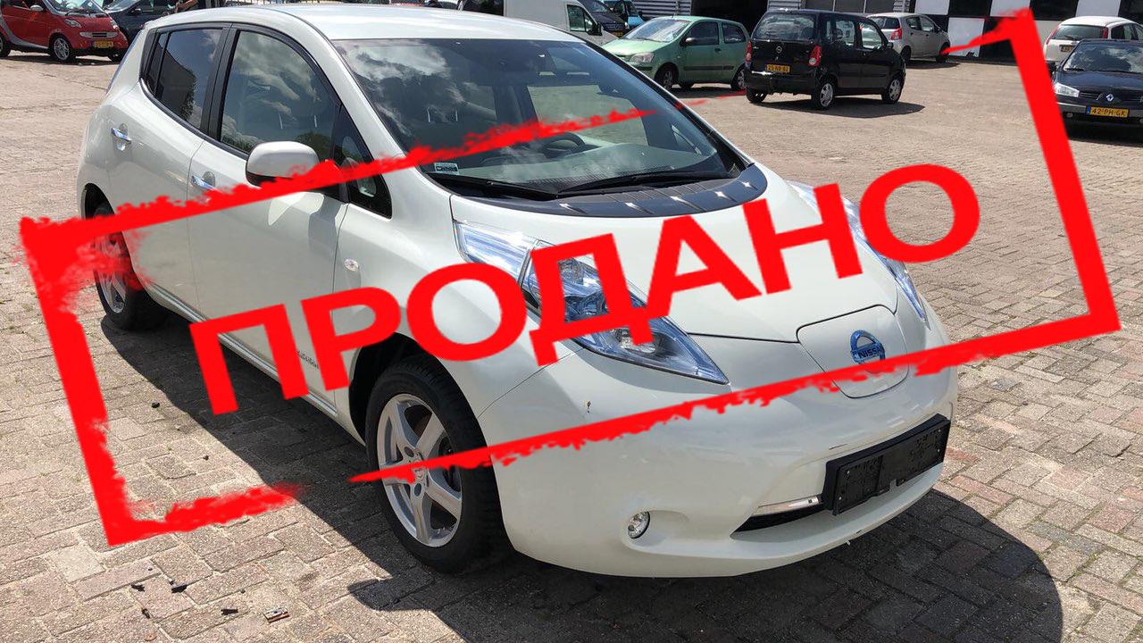 Б/у електромобіль Nissan Leaf Acenta